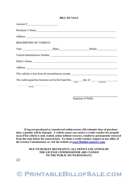 arizona car bill of sale form 8ws templates forms