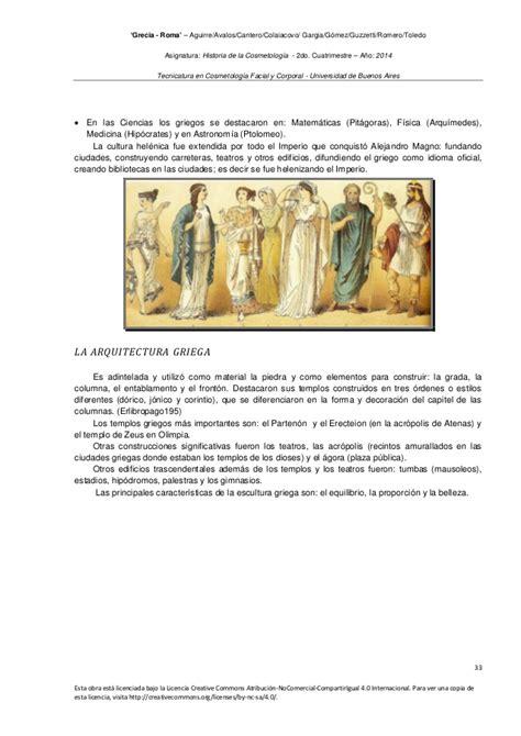 grecia y roma historia trabajo de historia sobre grecia y roma