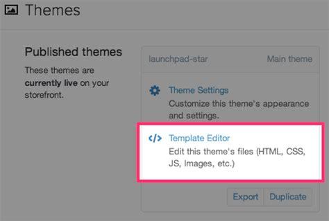 javascript layout editor installing the javascript on shopify qualaroo
