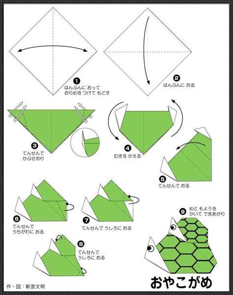 origami tutorial turtle turtle papercraftsquare free papercraft download