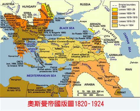 ottoman empire rise and fall map of german austro hungry empire and turkey after ww1
