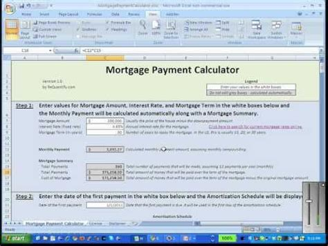 how to calculate interest rate from the balance of account and