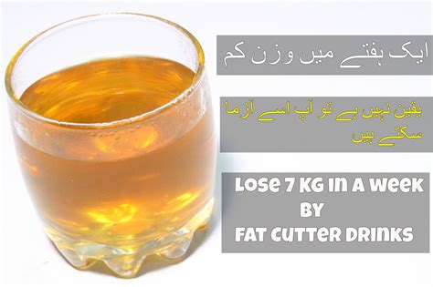 7 weight loss drinks lose 7 kg weight in a week effective cutter drink