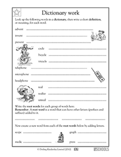 Using Guide Words Worksheet by 3rd Grade Reading Writing Worksheets Using A Dictionary
