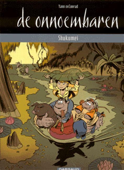 conrad s fate series 5 shukumei onnoembaren sc by didier conrad from