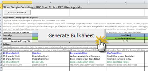 Ppc Planning Matrix Search Engine Land Ppc Strategy Template