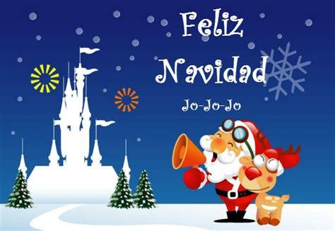 are papa noel trees good imagenes de papa noel feliz navidad frases de navidad y a 241 o nuevo 2019