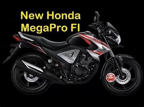 Suku Cadang Motor Honda New Megapro new honda megapro fi motor tipe sport injeksi 2014 harga
