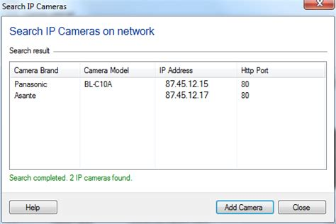 Accurate Ip Address Lookup Security Monitor Pro Add Or Edit Ip Cameras