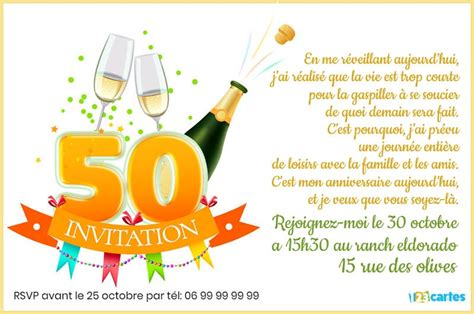 invitations 50 ans cartes et invitations gratuites 123