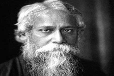 rabindranath tagore biography in hindi video زندگینامه رابیندرانات تاگور شاعر هندی