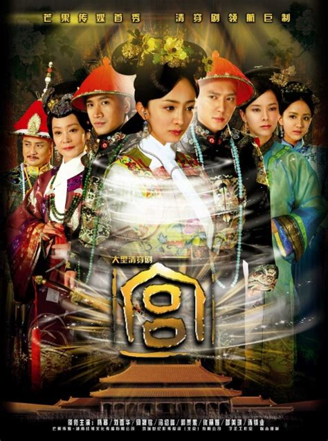 film china lawas mickey he 何晟铭 movies actor china filmography movie