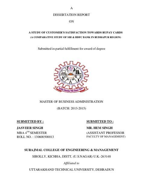 dissertation on satisfaction dissertation report on customer satisfaction towards rupay