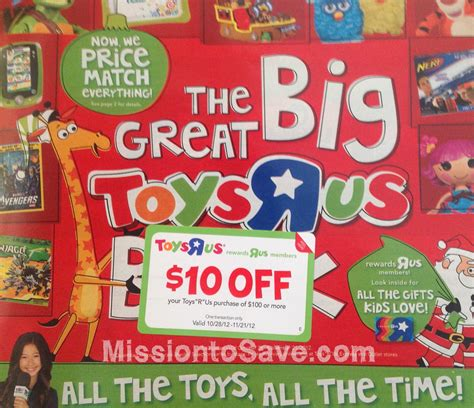 Toys R Us Gift Cards At Walmart - toys r us coupons 10 gift card offer 10 100 coupon off