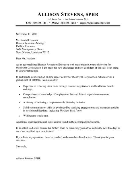 human resources executive cover letter