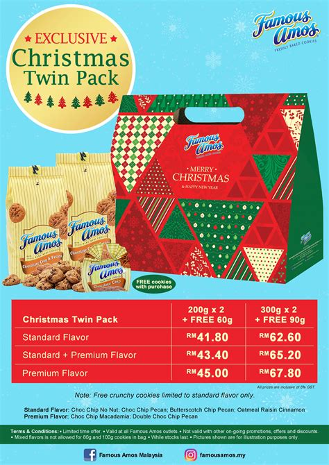 8 dec 2017 onward famous amos exclusive christmas twin