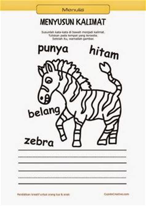 belajar membaca a z untuk anak permainan paud balita tk menghubungkan titik gambar beruang