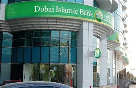bank dubai islamic dubai islamic 20pc loan growth in 2015