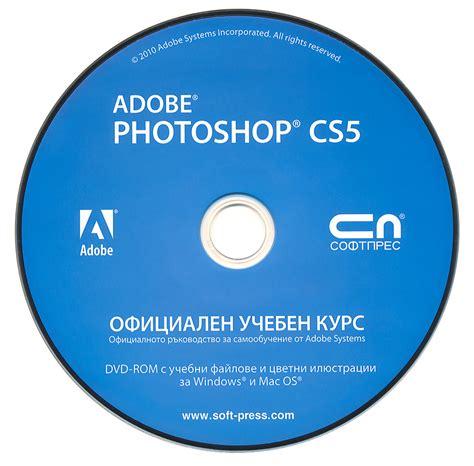 adobe cs5 adobe photoshop cs5 no cd inonin
