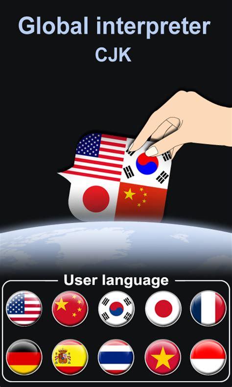 film kartun jepang tts download gratis penerjemah global cjk gratis penerjemah