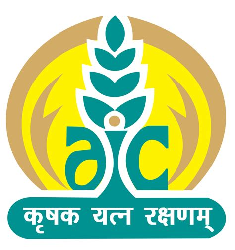 Aic Mba by Agriculture Insurance Company Limited Aic Ao Result Out