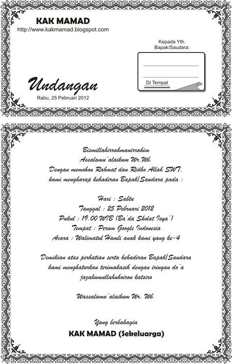 download mp3 via vallen surat undangan contoh desain undangan syukuran dan hikmah khitanan