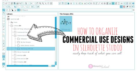 how to organize your silhouette library organizing commericial use files in silhouette studio library folders silhouette school