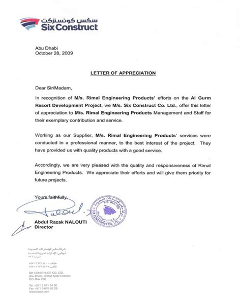 appreciation letter from ceo to employees pin sle employee appreciation letter ajilbabcom portal