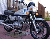1980 Suzuki Gs1100e Reproduction Decals Customer S Bikes 9