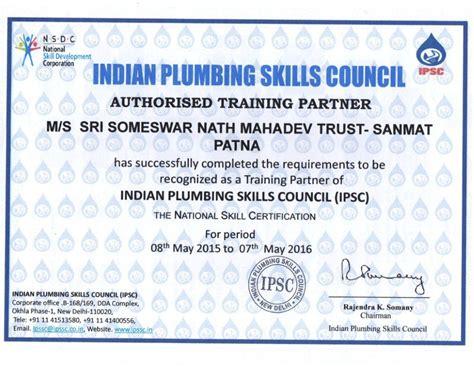 Plumbing Certification by Plumbing Certification In California Plumbing Contractor