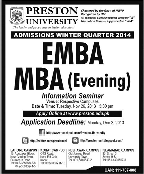 U Of H Mba Application Deadline by Admissions Winter Quarter 2014