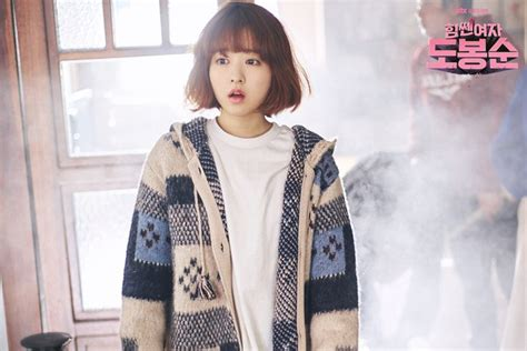 Grim Reaper Sweater From Drama Goblin 114 best images about korean drama sweaters on
