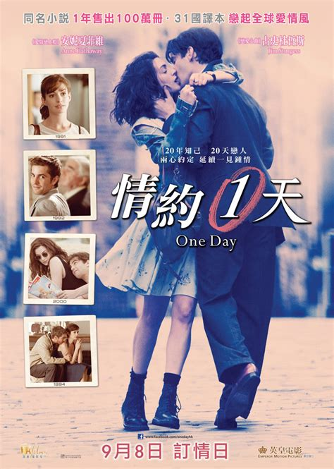 one day film poster movie poster one day
