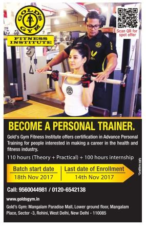 golds become a personal trainer ad advert gallery