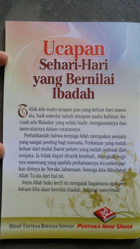 Buku Saku Amalan Di Malam Dan Hari Jum At buku saku ucapan sehari hari yang bernilai ibadah toko muslim title
