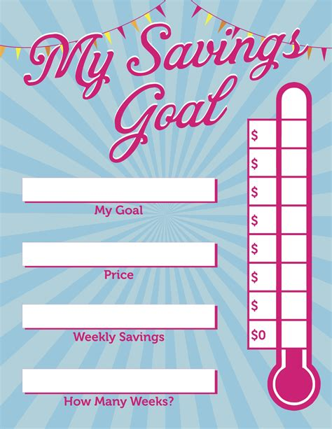 goal poster template 7 best images of money goal chart goal thermometer