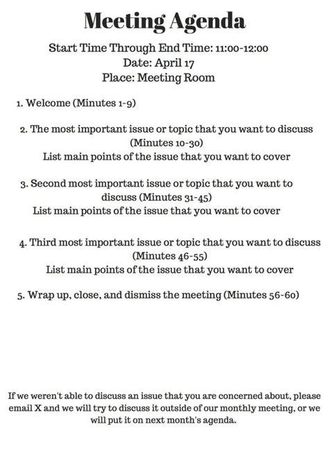 nonprofit meeting agenda