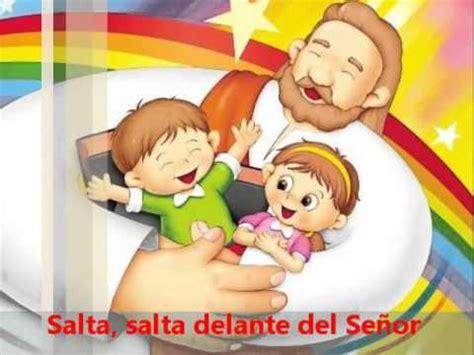 imagenes biblicas para hijos danza delante del se 241 or con letra youtube