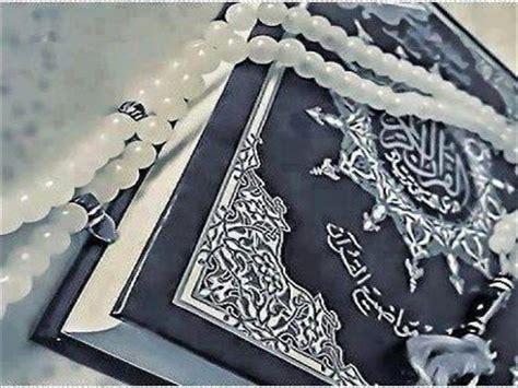 holly quran hd wallpapers sunni multimedia urdu islamic