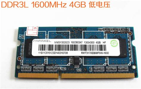 Ram Ramaxel 4gb popular ramaxel 4gb ram buy cheap ramaxel 4gb ram lots from china ramaxel 4gb ram suppliers on