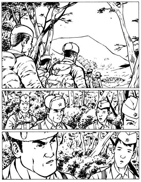 Fubar Paperback by Fubar Page 1 By Jamesq On Deviantart