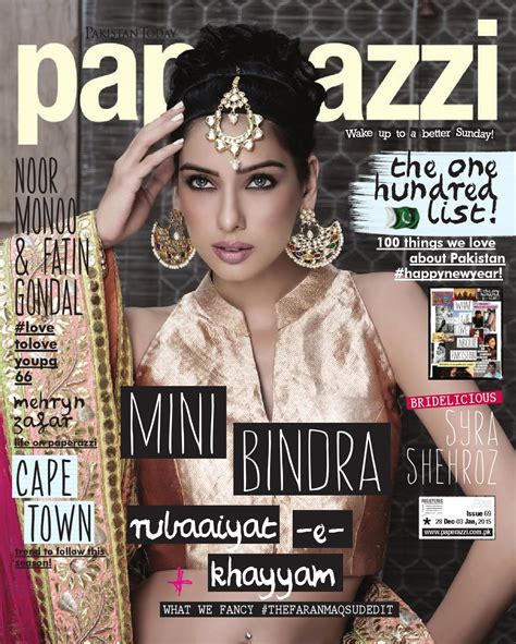 noor fatin pakistantoday paperazzi issue 69 dec 28th by pakistan