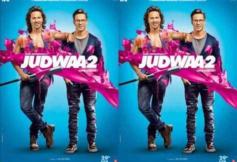 film online judwaa 2 judwaa 2 2017 full movie download hd online miss tral