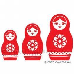 Russian nesting dolls vinyl wall decals set of three