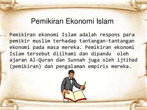 Ekonomi Islam 2 sejarah pemikiran ekonomi islam