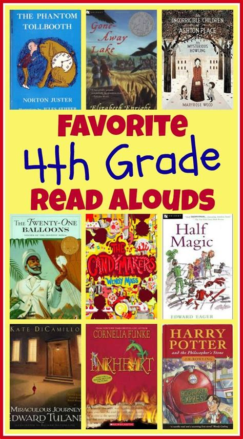 read aloud picture books for 4th grade favorite 4th grade read alouds reading aloud books and