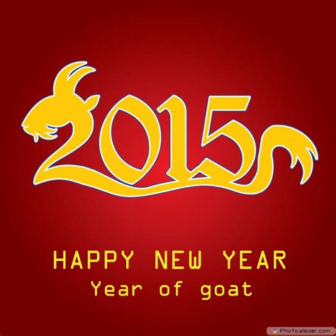 happy new year year of the goat happy new year 2015 elsoar