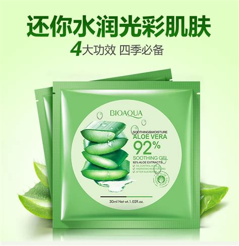 Masker Aloe Vera Gel bioaqua aloe vera gel mask 30g jakartanotebook