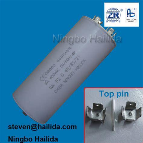 capacitor rohs cbb61 ul cul tuv vde rohs approval cbb60 cbb61 cbb65 250v sh ac motor run capacitor view capacitor