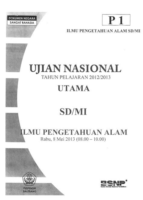 download kumpulan soal prediksi un sdmi 2013 download soal un sd mi tahun 2013 bahasa indonesia